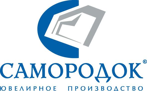 Санкт-Петербургское ювелирное производство