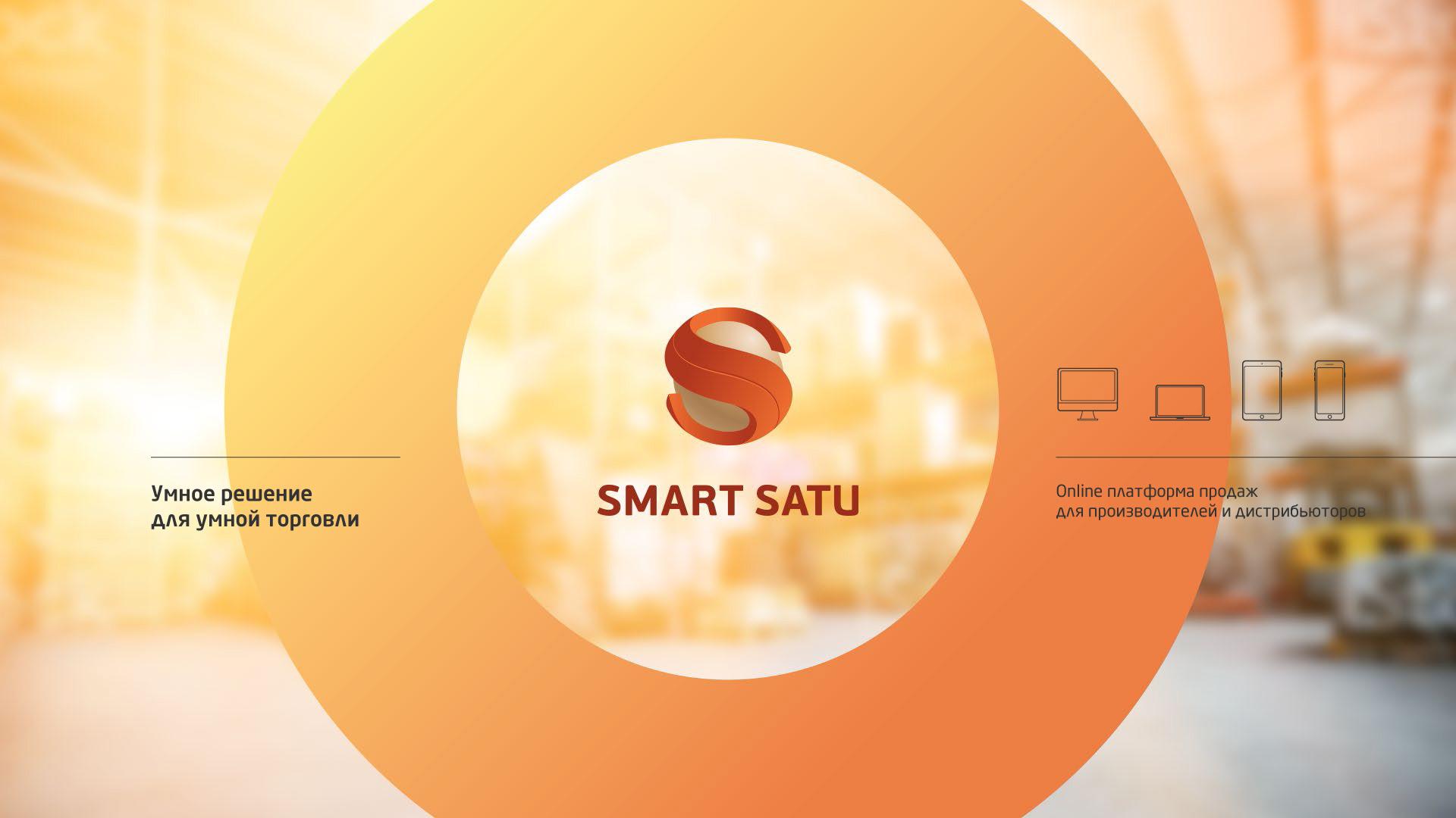 Smart Satu_01